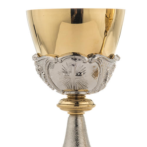 Chalice, The Last Supper 7