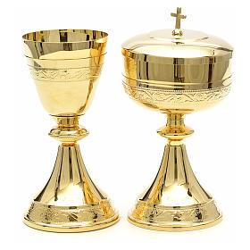 Calices Ciboires Patènes en métal: Calice et ciboire dorés avec gravure