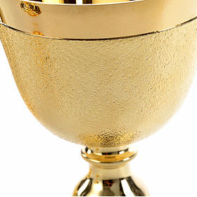 Chalice, ciborium and bowl with knurled gold plated finish s8