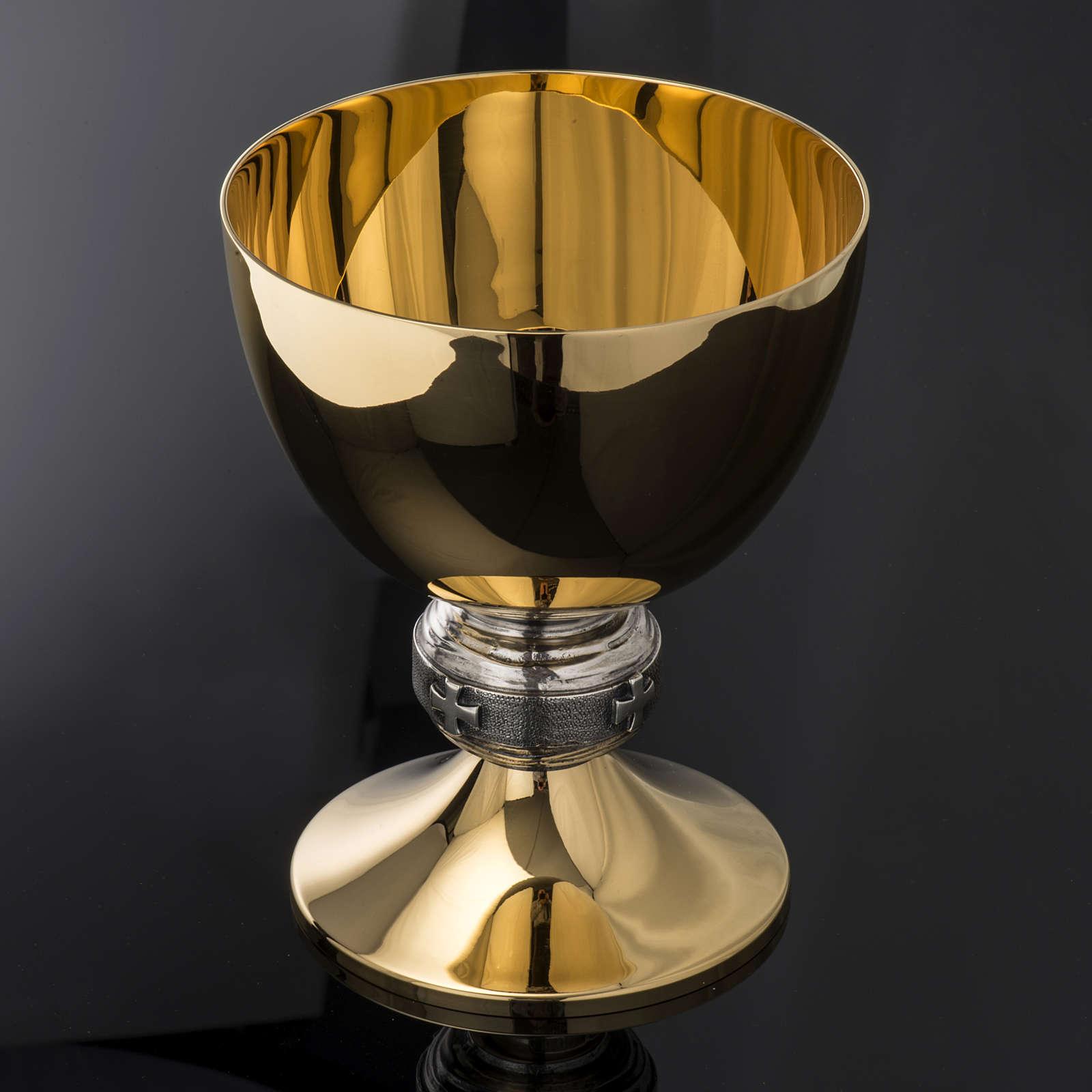 Calice Molina ottone dorato 4
