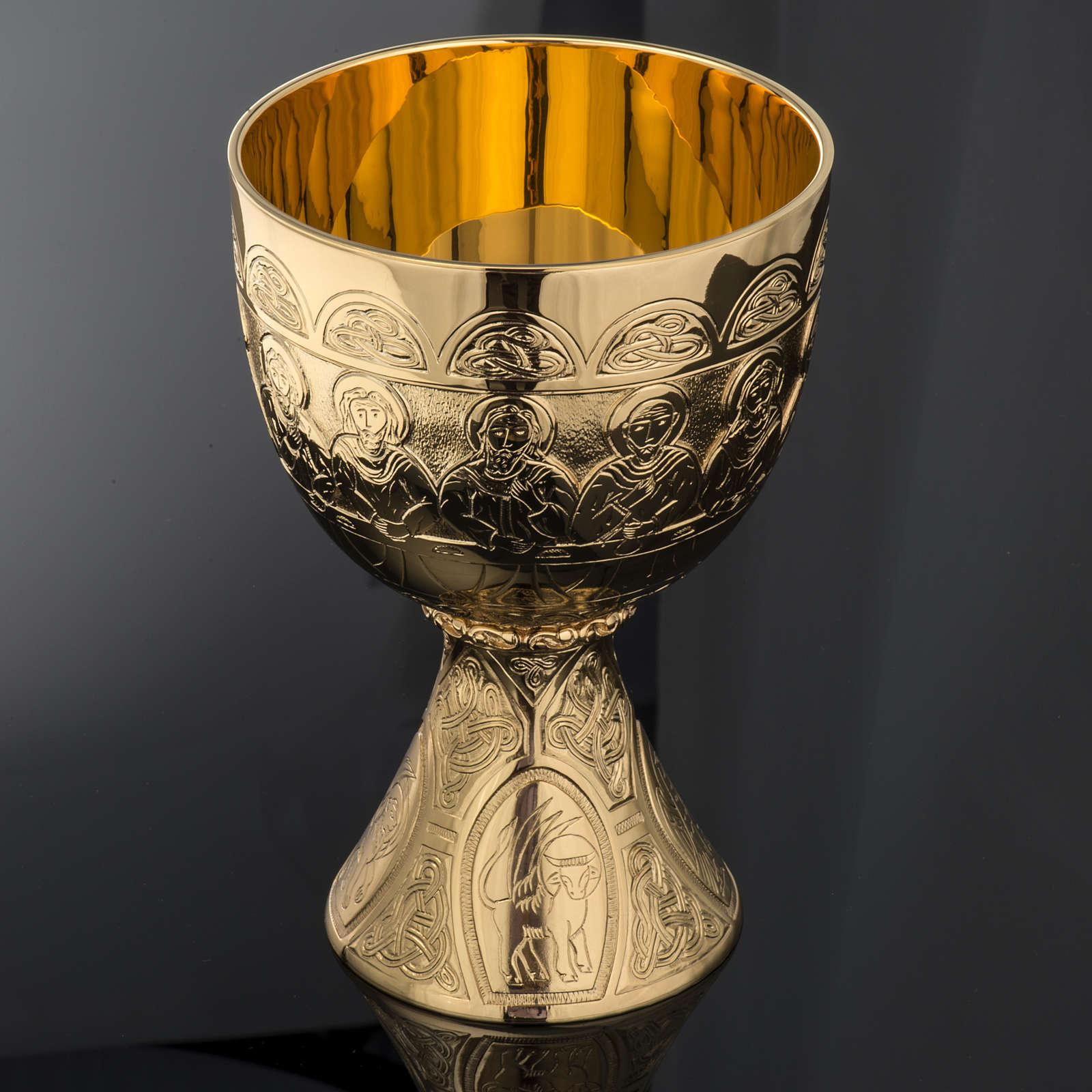 Cálice Molina latão dourado Última Ceia 4