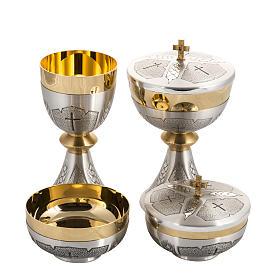 Calice Pisside Patena e Patena offertoriale ottone cesellato arg s1