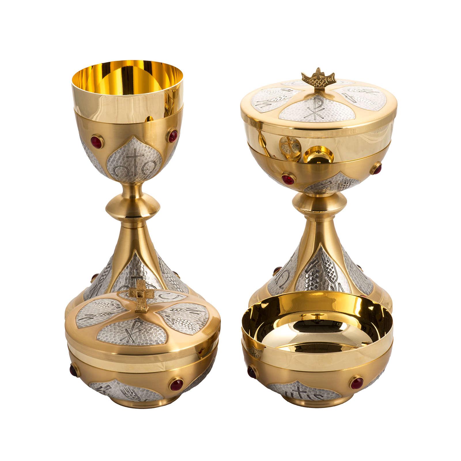 Calice, Pisside, Patena, Patena offertoriale cesellati pietre 4