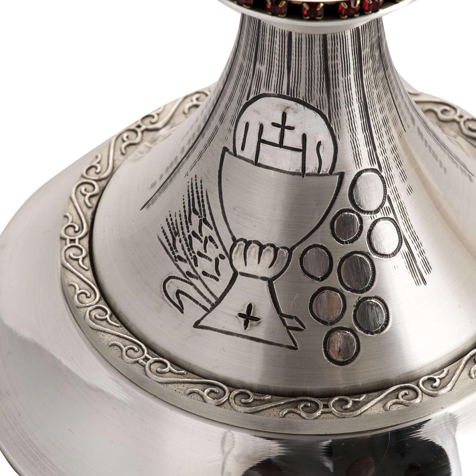 Calice 13,5 cm et ciboire 16 cm laiton symbole Eucharistie 4