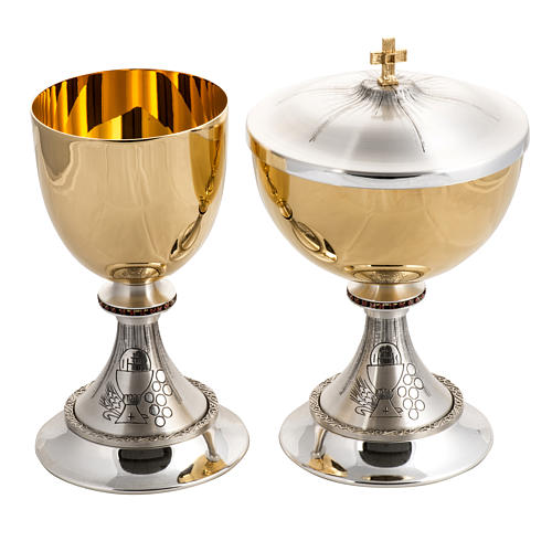 Calice 13,5 cm et ciboire 16 cm laiton symbole Eucharistie 1