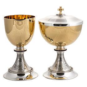 Calice 17 cm et ciboire 20 cm laiton symbole Eucharistie s2