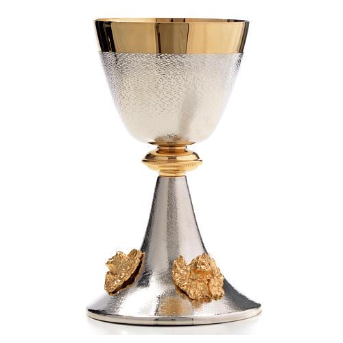 Cálice cibório latão prateado anjos dourados 14