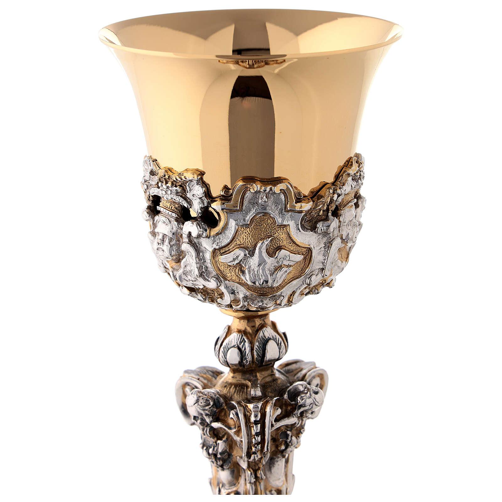 Calice ottone cesellato bicolore stile barocco 4