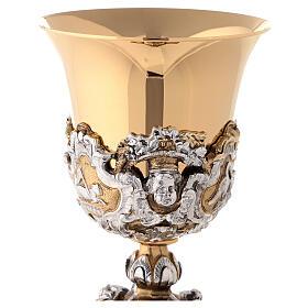 Calice ottone cesellato bicolore stile barocco s2