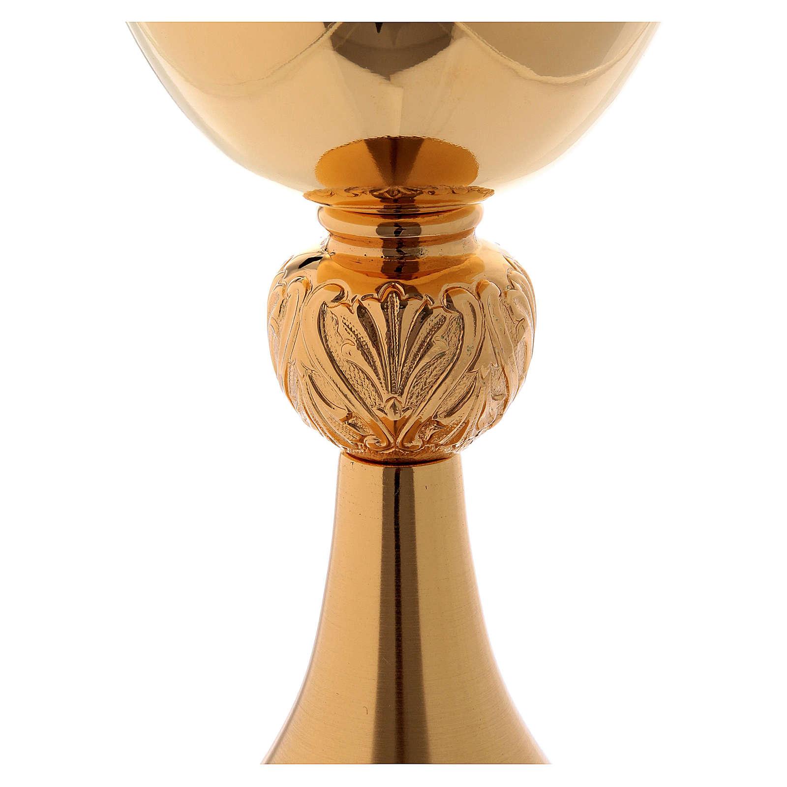 Calice ottone dorato coppa lucida e base satinata 4