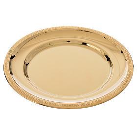 Patena ottone dorato greca sul bordo cm 19 s4
