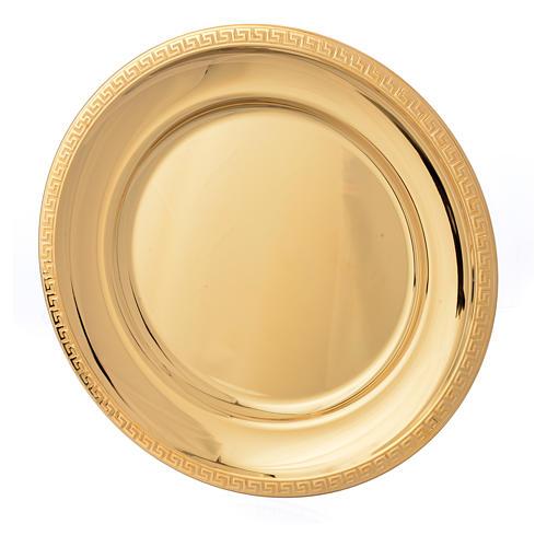Patena ottone dorato greca sul bordo cm 19 1