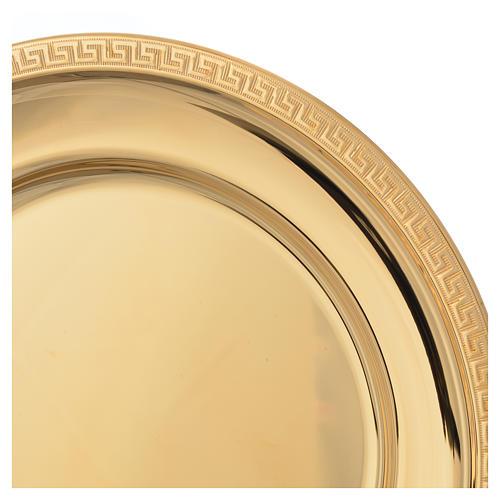 Patena ottone dorato greca sul bordo cm 19 3