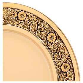 Patena ottone dorato decoro floreale 23.5 cm s2