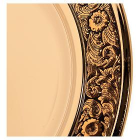 Patena ottone dorato decoro floreale 23.5 cm s3