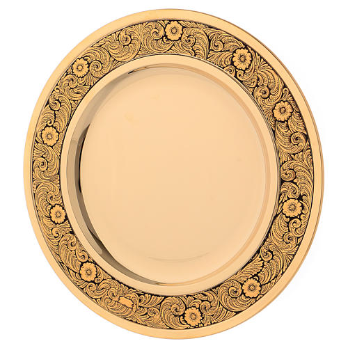Patena ottone dorato decoro floreale 23.5 cm 1