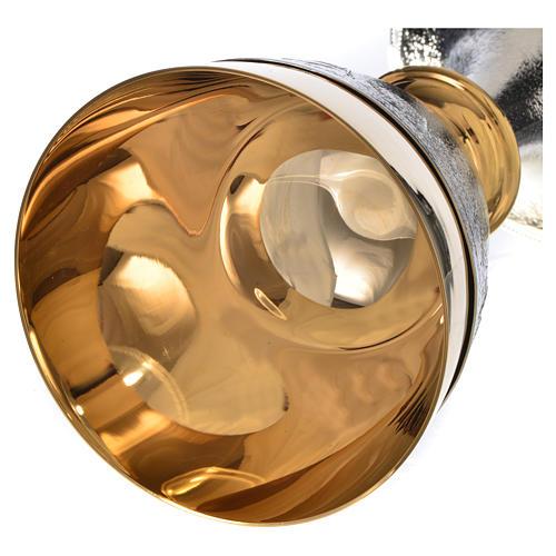 Calice Pisside lavorazione spighe grano ottone 7