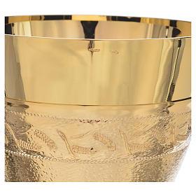 Calice coppa argento 925 spighe s4