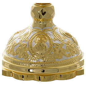 Set cáliz disco  cubiertos litúrgica Ortodoxa s4