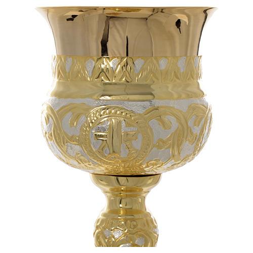 Set calice disco posate Liturgia Ortodossa 3