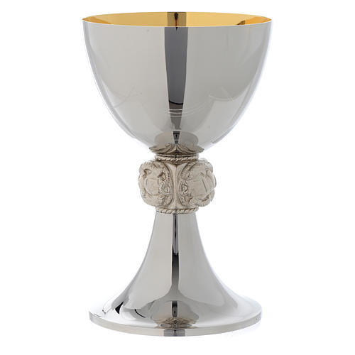 Chalice Molina stainless steel 2