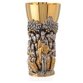Calice mod. Cristo Africa ottone bicolore s1
