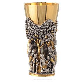 Calice mod. Cristo Africa ottone bicolore s4