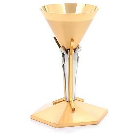 Calice conico ottone dorato Angeli s11