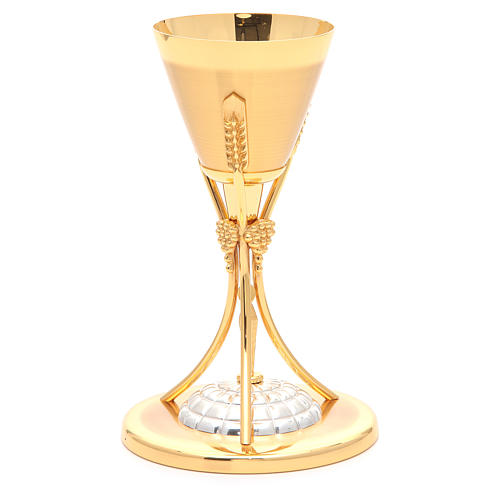 Cáliz estilizado Virgen láton dorado 6