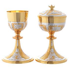 Calice e Pisside ottone Gesù con calice s1