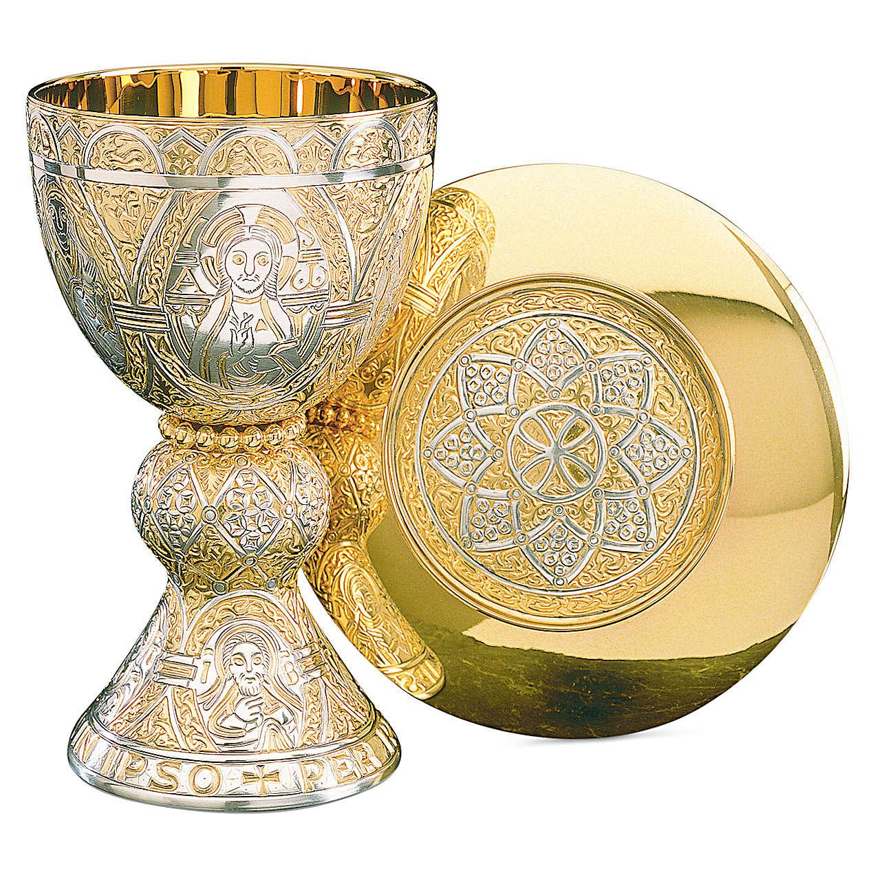 Calice e patena Molina mod. Tassilo bicolore coppa argento 925 4