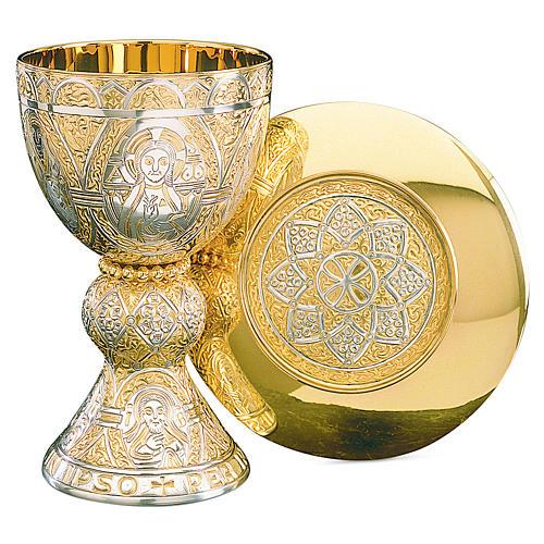 Calice e patena Molina mod. Tassilo bicolore coppa argento 925 1
