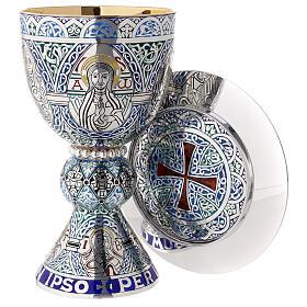 Calice e patena Tassilo smaltato Molina argento 925