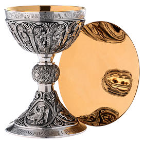Brass paten and chalice with cup in sterling silver, Romanesque collection by Molina s1