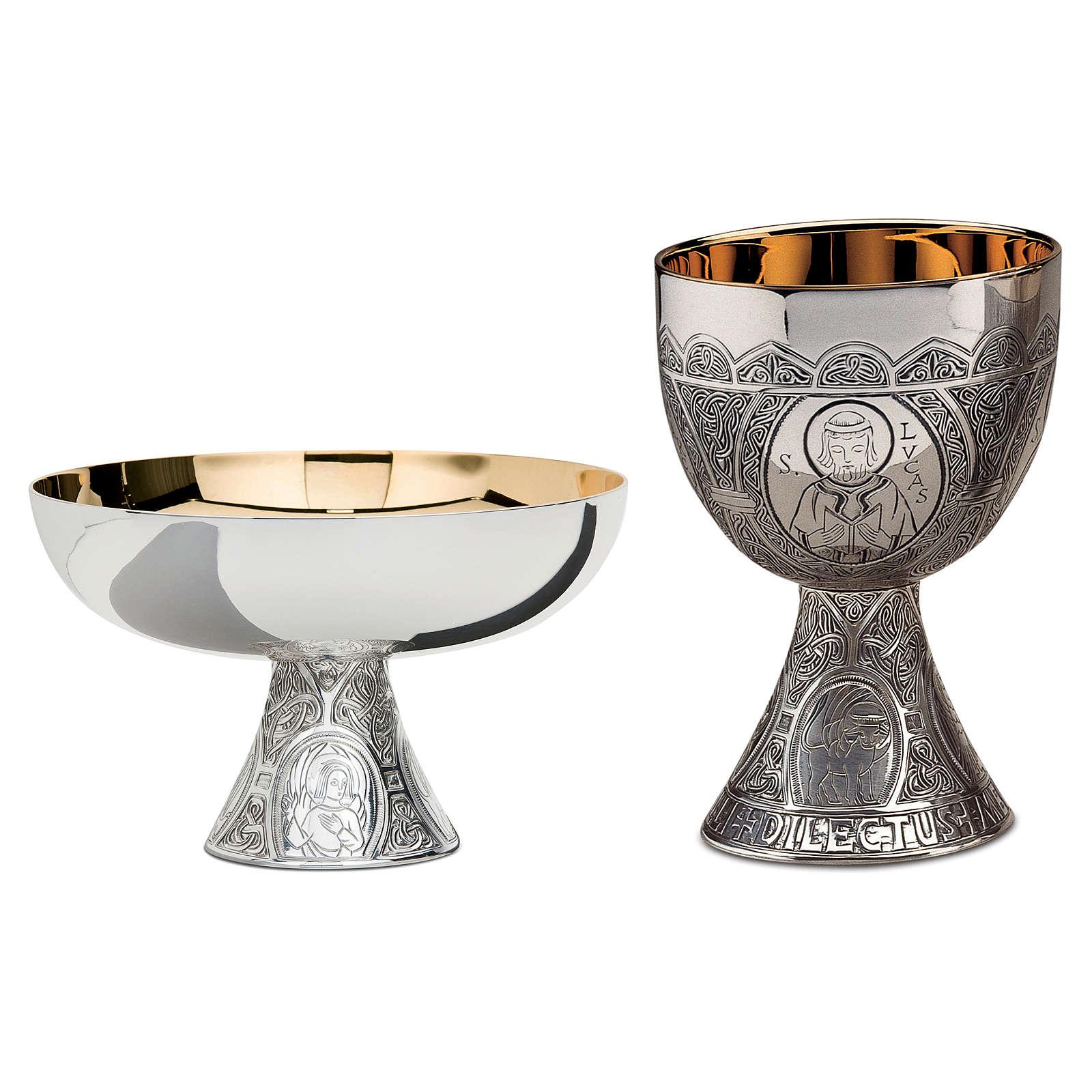 Calice Patena Pisside Patena Offertoriale Molina stile celtico ottone argentato 4