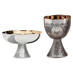 Calice Patena Pisside Patena Offertoriale Molina stile celtico ottone argentato s1