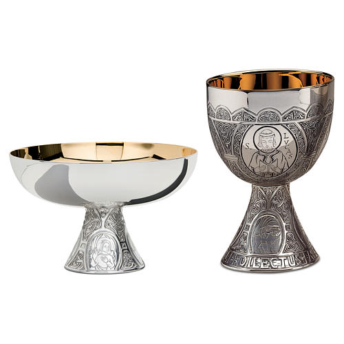 Calice Patena Pisside Patena Offertoriale Molina stile celtico ottone argentato 1