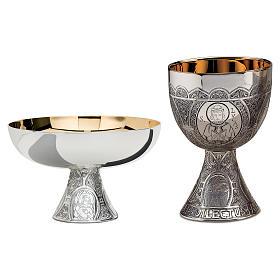 Calice e patena Molina stile celtico ottone argentato coppa interna argento 925 s1