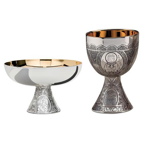 Calice e patena Molina stile celtico ottone argentato coppa interna argento 925 1
