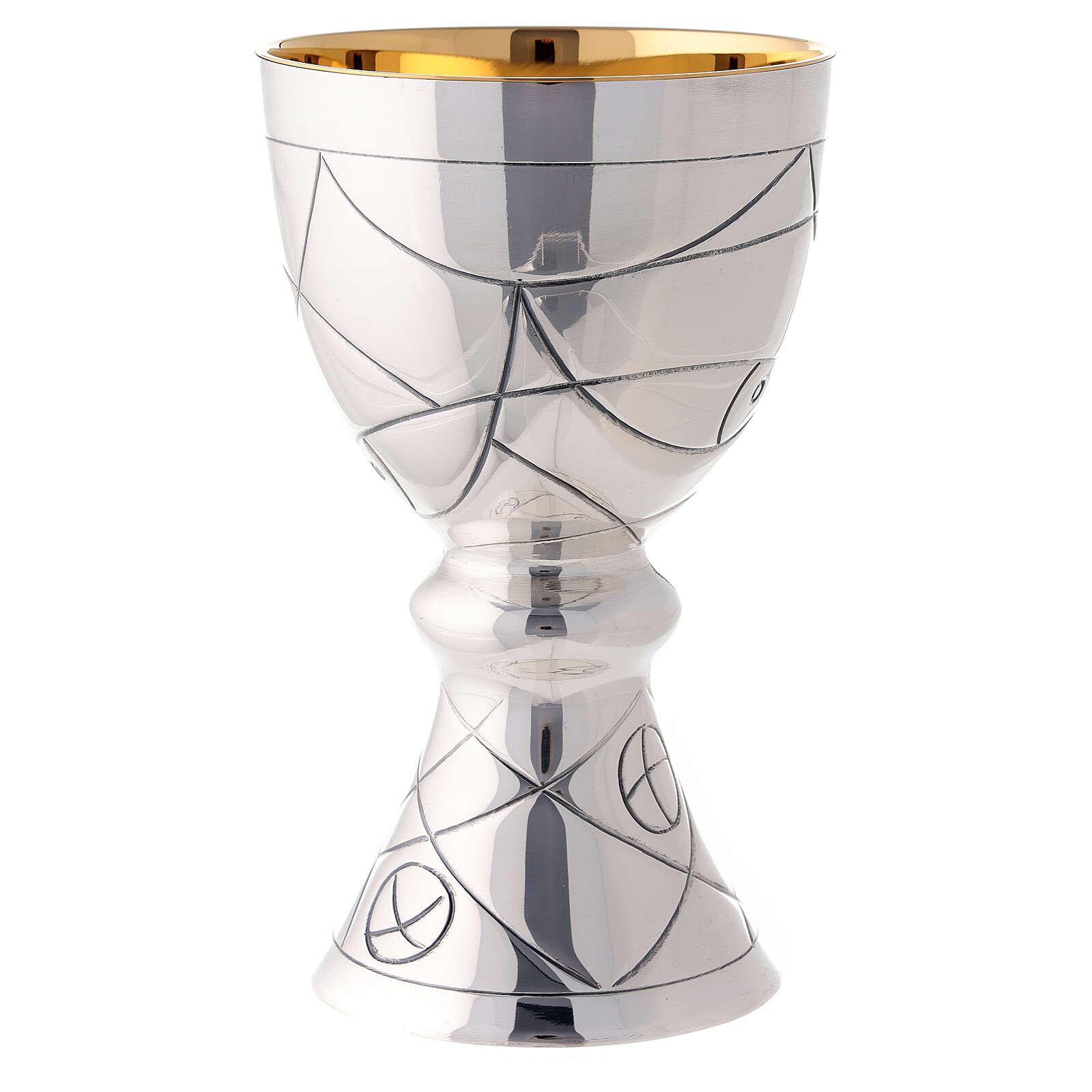 Calice e Patena Contemporanei Molina Pani Pesci e Reti argento con coppa argento 925 4