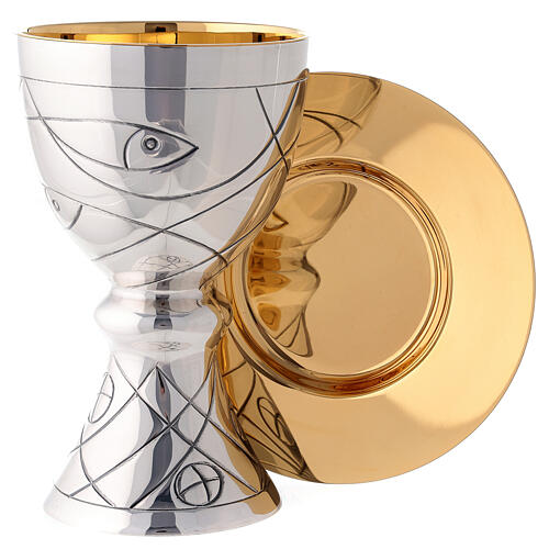 Chalice and paten in contemporary style Molina with bread fish and nets illustration with cup in 925 sterling silver 1