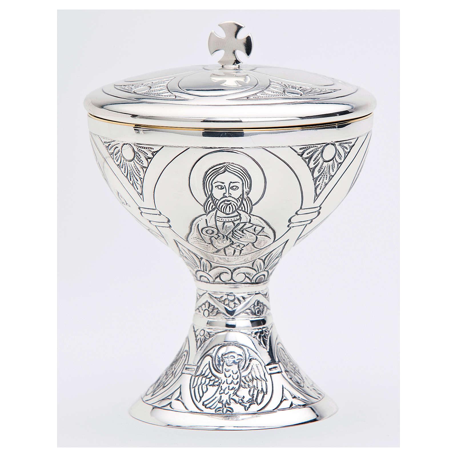 Pisside Molina Tassilo San Pietro ottone argentato 4