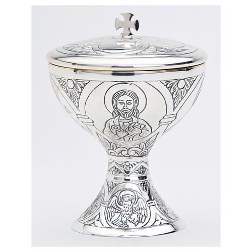 Pisside Molina Tassilo San Pietro ottone argentato 1