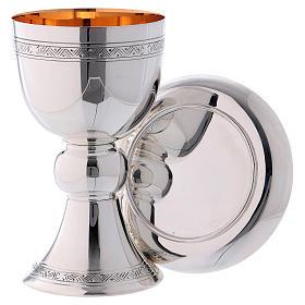 Calice Patena Monaci Betlemme stile Romanico ottone argentato s2