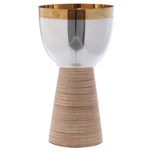 Chalice Saint Bernard model 20 cm 3
