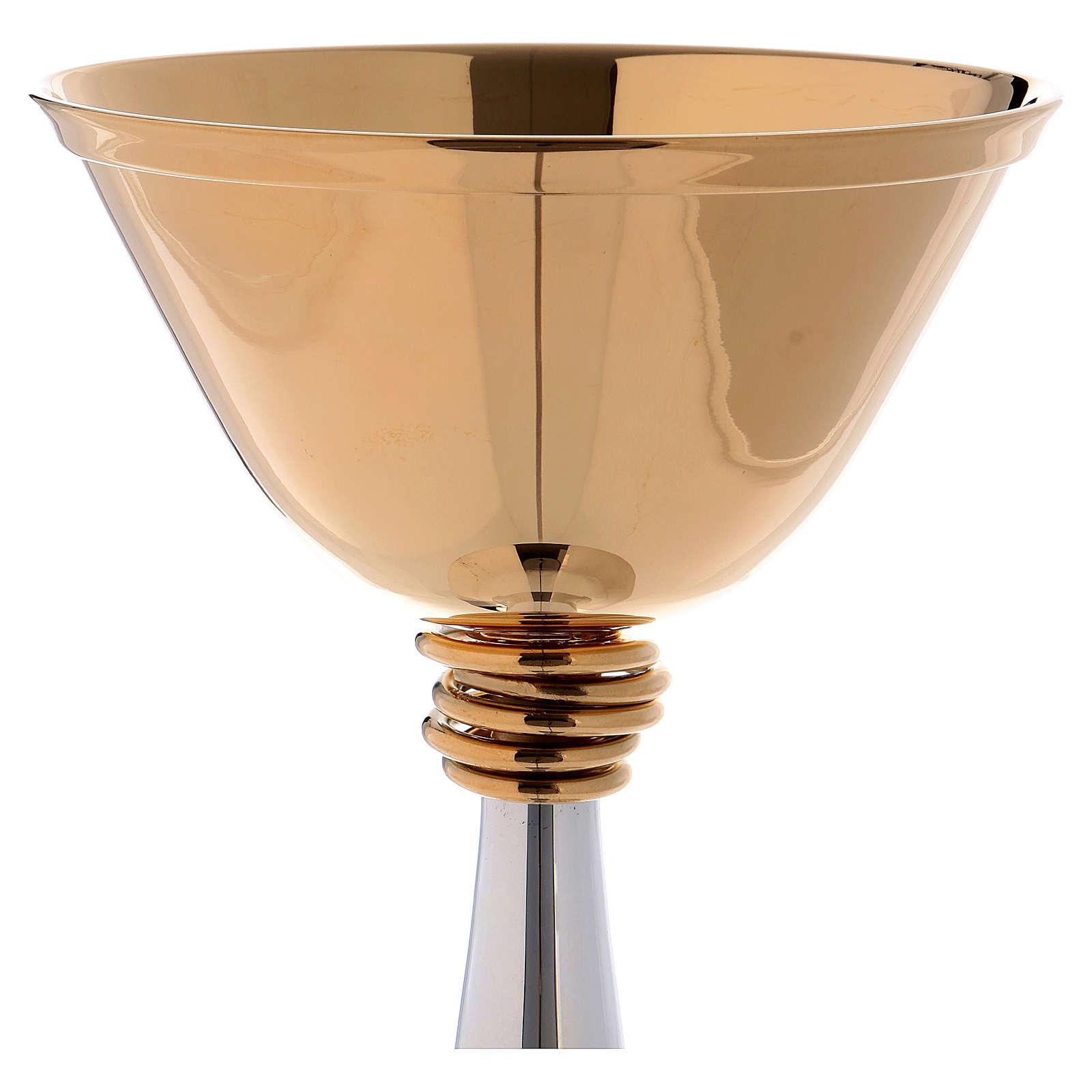 Cáliz con nudo de latón dorado 19 cm 4