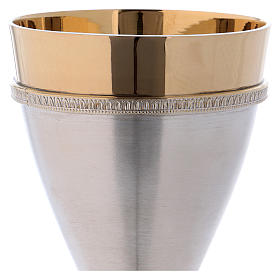 Calice mod. San Benedetto 21,5 cm laiton s2
