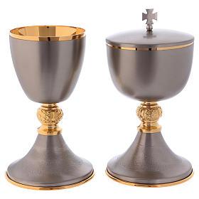 Cálices, Copones y Patenas metal: Cáliz y copón de latón interior dorado 24 K nudo central