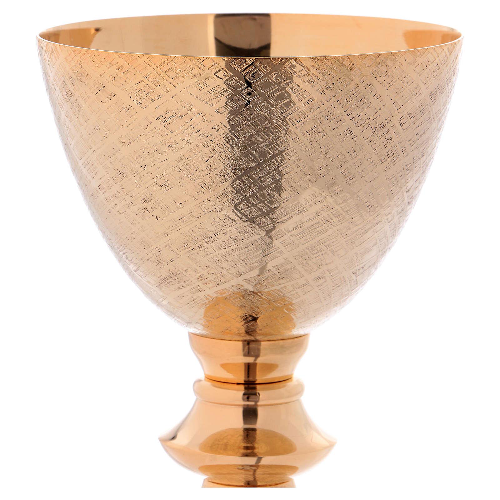 Cálice e Patena latão dourado decoração em relevo 20 cm 4