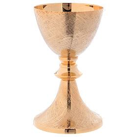 Cálice e Patena latão dourado decoração em relevo 20 cm s4